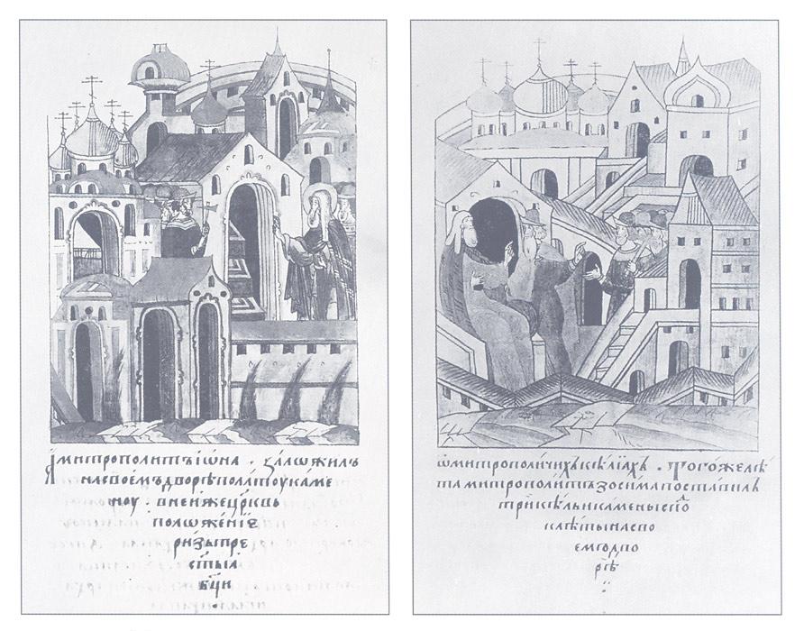 Закладка палат митрополитом Ионой в 1450 г. (слева) Закладка палат митрополитом Зосимой в 1493 г. (справа) Миниатюры из Летописного лицевого свода XVI в.